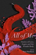 All of me, Dani Burlison, editor